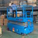 河南濮阳厂家现货供应10米剪叉式升降平台移动升降平台高空作业车自行走升降平台