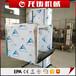 江苏徐州厂家供应残疾人升降平台残疾人专用升降机别墅电梯小型液压式升降机