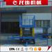 福建南平厂家批发12米移动式升降机电动液压升降平台四轮移动式升降机移动式升降机