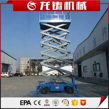 江苏宿迁14米电动液压升降机移动剪叉式升降平台高空作业车-龙铸机械