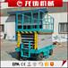 江西新余定制16米剪叉式高空作业平台小型电动液压升降梯牵引式升降台