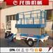 吉林长春厂家定做8米车载式升降机剪叉式升降平台电动液压升降机高空作业平台