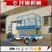 江苏徐州定制10米车载升降机剪叉式升降台高空作业车移动剪叉式升降平台
