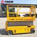 河南洛阳厂家现货8米自行走升降机厂区用全自行升降平台小型升降梯高空作业车-龙铸机械