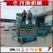 安徽阜阳6米移动式液压升降台电动液压升降机电动液压剪叉式升降梯