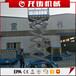 河南鄭州廠家現貨供應10米剪叉式升降機移動式升降平臺