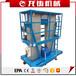 福建三明厂家定制14米双轨铝合金升降台电动平台电动升降平台铝合金升降梯