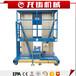 安徽滁州厂家定制8米双栀柱铝合金升降台双轨铝合金升降台电动升降平台