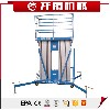 河北张家口厂家定制6米双柱铝合金升降台双轨铝合金升降台电动升降平台液压升降机