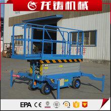 河南商丘现货6米移动式升降梯电动液压升降四轮移动式升降平台高空作业车
