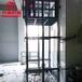 河南商丘定制导轨式升降货梯电动液压无机房升降机链条式升降机