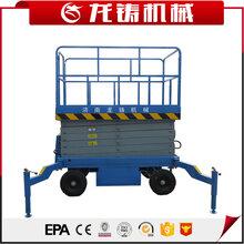 天津东丽厂家现货供应10米移动剪叉式升降机升降平台高空作业升降梯-龙铸机械