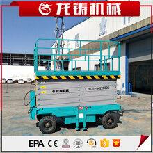 河北衡水供应4/6/8/10/12米移动式升降机剪叉式升降作业平台-龙铸机械