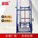 福建莆田定制导轨式升降机电动货梯厂房楼层上下货升降平台