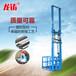 江西九江固定式貨梯導軌式升降機電動液壓升降平臺廠家