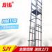 福建南平定制导轨式升降机电动液压升降平台厂房货梯