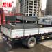 福建南平月台高度调节板物流装车台加工厂