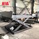 福建三明固定式升降机剪叉式升降平台电动液压装卸平台升降梯
