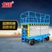 福建南平移动式卸货平台电动液压升降机箱货装卸登车桥