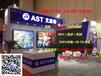 上海ast外汇是正规的吗上海做外汇代理平台