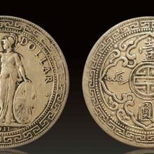 瓷器书画玉器古钱币大清铜币光绪元宝鉴定交易