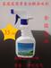 批发供应家用萌芽香分解异味剂空气净化剂空气芳香剂除甲醛喷雾