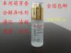 供应批发车用空气净化剂萌芽香分解异味剂空气清新剂芳香剂除味剂