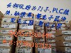 台州本地收购西门子触摸屏、回收西门子CPU、PLC模块