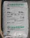 塑膠原料TPU/拜耳359肖氏A硬度97物性