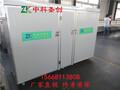 河北豆芽机生产设备大型豆芽机厂家报价中科全自动豆芽机厂家直销图片