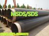 聚氨酯是什么/聚氨酯MSDS多少钱/国内价格比较实惠的MSDS编制机构