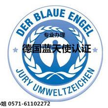 润滑剂申请办理德国蓝天使认证/去哪里能申请德国蓝天使认证