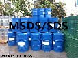 碘酸钡MSDS报告/编制MSDS的重要性/合格MSDS编制机构图片