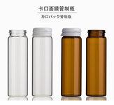玻璃安瓶,玻璃安瓶生产,玻璃安瓶定做,玻璃安瓶加工