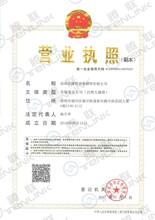 注册香港公司,实力包开香港银账户图片