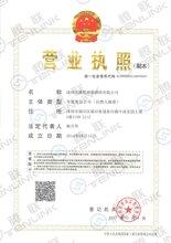 低价注册香港公司,实力包开香港银行账户图片