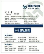 提供办理香港律师公证,资信证明和审计报告服务