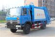 歡迎)海南東風8方壓縮式垃圾車吸糞車歡迎蒞臨