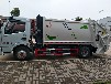 歡迎)黑龍江3方藍牌壓縮式垃圾車介紹歡迎來電