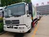 歡迎)廣東東風壓縮式垃圾車視頻歡迎來電