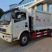 资讯:酉阳东风垃圾车垃圾车价格——(公司欢迎您图片