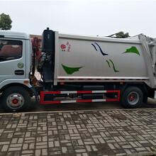 供应:杨浦小型垃圾运输车转运设备——(公司欢迎您图片