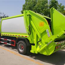 资讯:张家界小型垃圾车哪里有——(公司欢迎您图片
