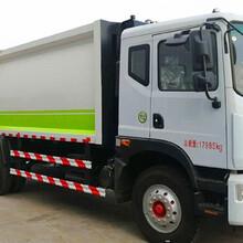 供应:蓟县农村小型垃圾车哪里有——(公司欢迎您图片
