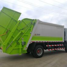 新闻:大兴安岭小型环卫车垃圾车转运设备——(公司欢迎您图片