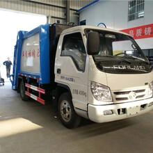 供应:门头沟小型垃圾运输车价格——(公司欢迎您图片