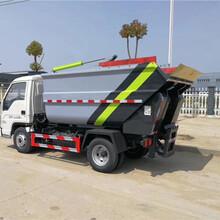 资讯:万州挂桶式垃圾车拖车——(公司欢迎您图片