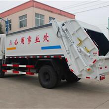 资讯:大丰垃圾转运车工作视频表演——(公司欢迎您图片