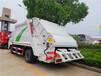 新闻:济南小型垃圾运输车价格——(公司欢迎您