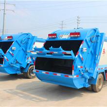 新闻:甘孜垃圾收集车拖车——(公司欢迎您图片